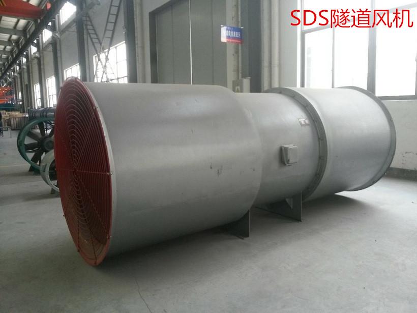 sds隧道风机.jpg